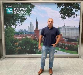46-ой Московский международный стоматологический форум международная выставка Дентал Экспо 2019.